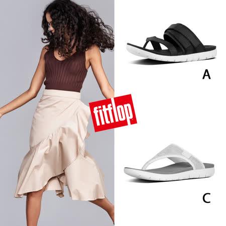 FitFlop 人體工學夾腳涼鞋