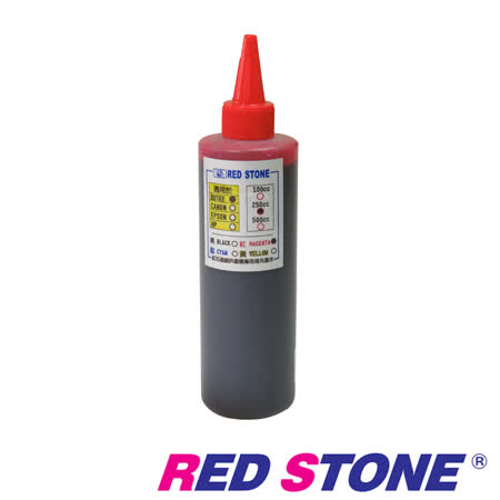 RED STONE for  BROTHER連續供墨填充墨水250CC(紅色)