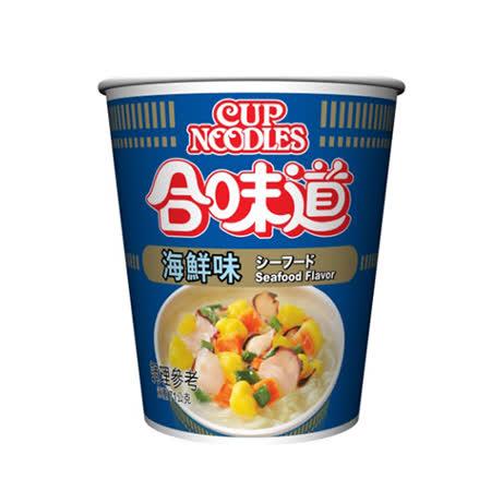 ★超值2件組★日清合味道海鮮味杯麵71G