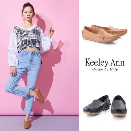 Keeley Ann 舒適壓紋莫卡辛鞋(兩色)