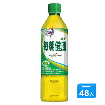 每朝健康綠茶650mlx24/箱x2(共48入)