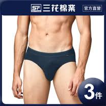 【Sun Flower三花】三花彈性三角褲.男內褲(3件組)
