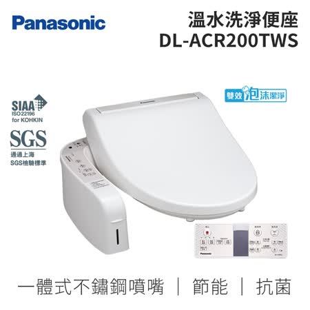 瞬熱式溫水洗淨便座  DL-ACR200TWS