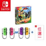 任天堂Switch健身環大冒險+Joy-Con左右控制器+精選遊戲+送隨機特典
