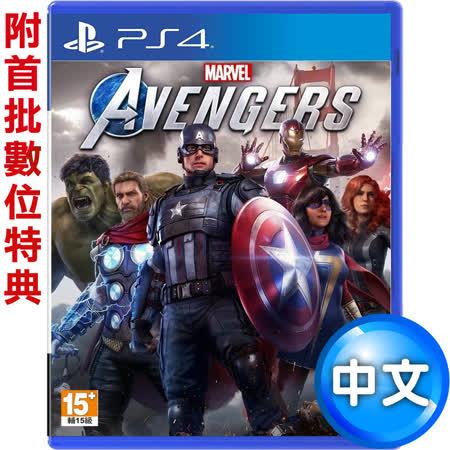 PS4 遊戲 漫威復仇者聯盟
