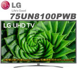 *LG樂金 75吋4K IPS AI語音物聯網液晶電視(75UN8100PWB)送基本安裝