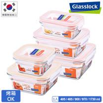 Glasslock微烤兩用<br/>強化玻璃保鮮盒5件組