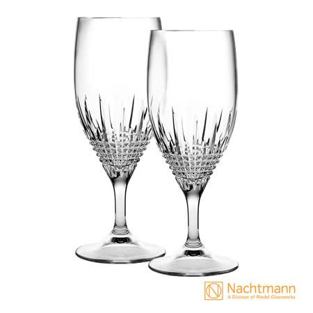 德國Nachtmann 莊園調酒杯(2入)