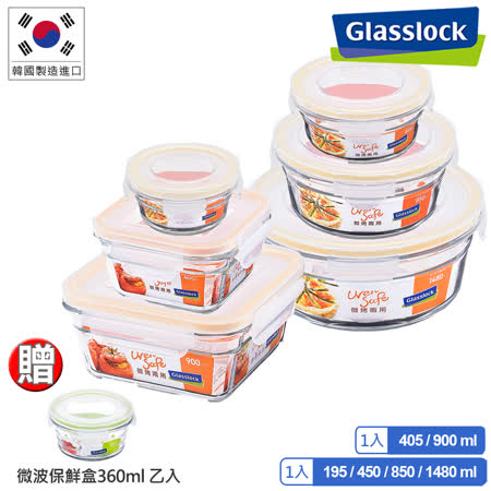 Glasslock 微波烤箱用強化玻璃保鮮盒- 大小烘焙6件組