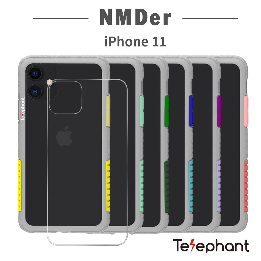 太樂芬 Telephant NMDer iPhone 11 抗汙防摔手機殼