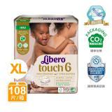 【麗貝樂】Touch嬰兒紙尿褲6號(XL-38片x3包/箱)