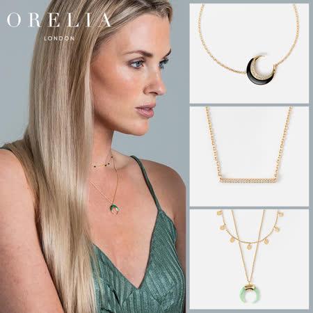 Orelia  英倫人氣輕奢飾品