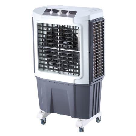 Lapolo 220W 高效降溫水冷扇 80L