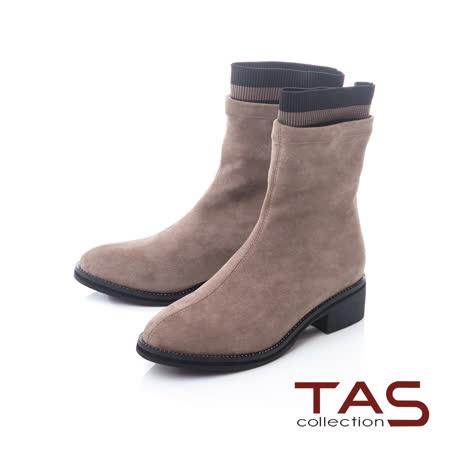 TAS 素面絨布拼接水鑽襪靴