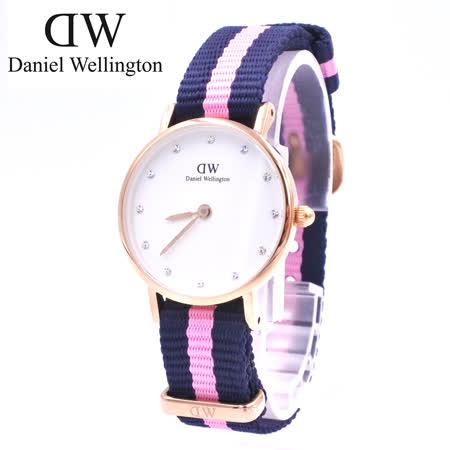 Daniel Wellington 人氣精選美錶