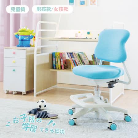 雙色 正姿兒童機能椅
