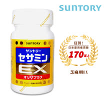 【SUNTORY 三得利】芝麻明EX (90錠/瓶)