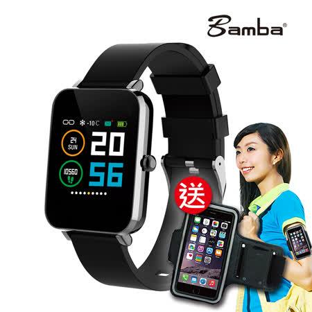 Bamba 超馬 心率運動智慧錶