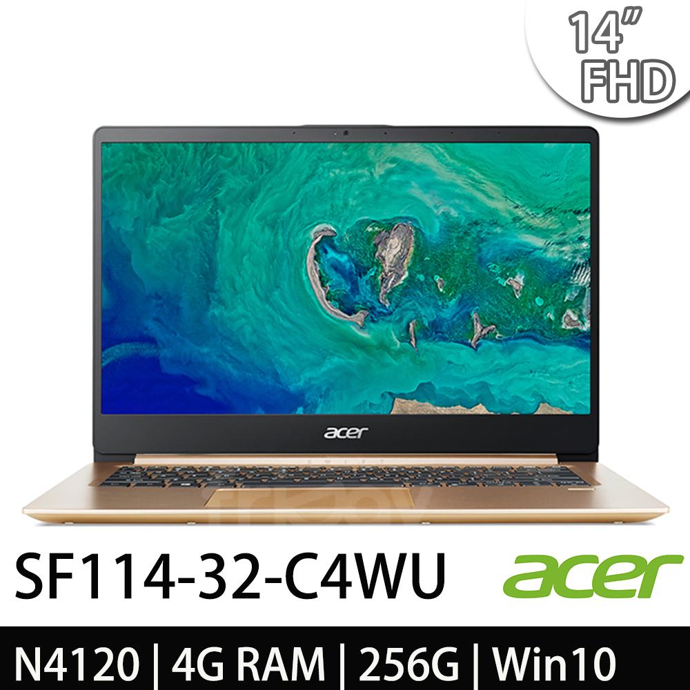 Acer Swift 1 SF114-32-C4WU 14吋/ N4120四核/ Win10 金色輕薄筆電-加送微軟無線行動滑鼠(隨機出貨)