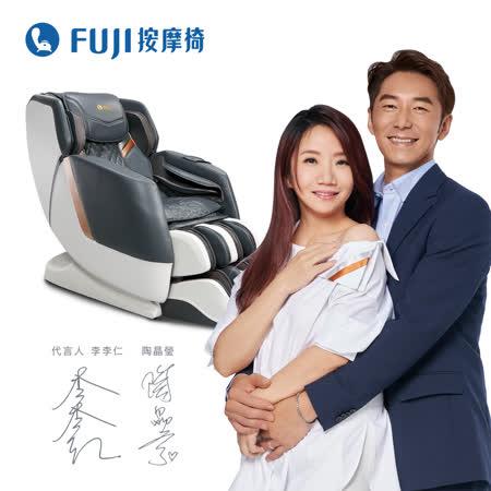FUJI按摩椅摩術椅 FG-7350