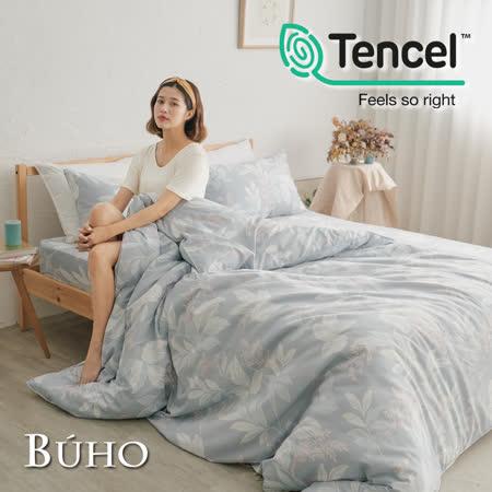 BUHO《葉羽冉冉》舒涼TENCEL天絲單人二件式床包枕套組