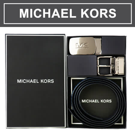 MICHAEL KORS  雙釦頭雙面皮帶禮盒