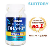 【三得利suntory】DHA&EPA+芝麻明E (120錠/瓶)