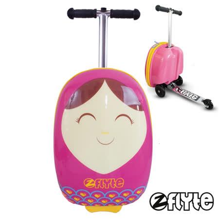 ZINC FLYTE  兒童多功能滑板行李箱