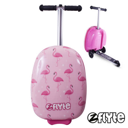 ZINC FLYTE  多功能滑板行李箱