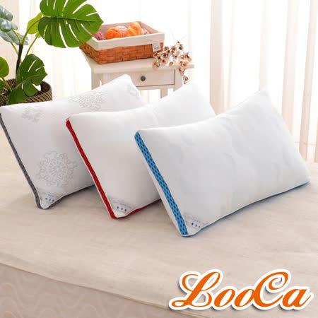 微笑蝶型 三段式獨立筒枕(2入)
