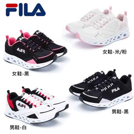 FILA 男女款 CITY JOGGER慢跑鞋(任選)