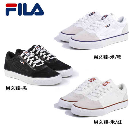 FILA 男女款 CLASSIC經典休閒鞋(任選)