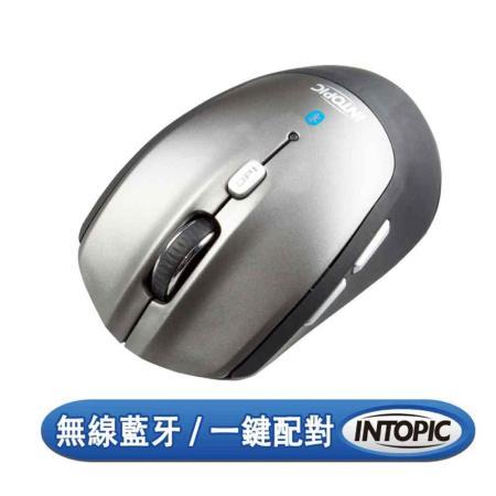 INTOPIC 藍牙無線光學滑鼠