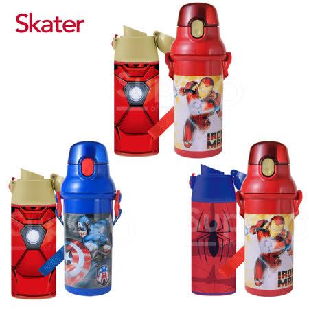 買1送1 日本Skater  不鏽鋼保溫瓶送冷水壺
