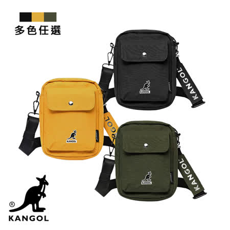 KANGOL  韓版潮流休閒直式側背包