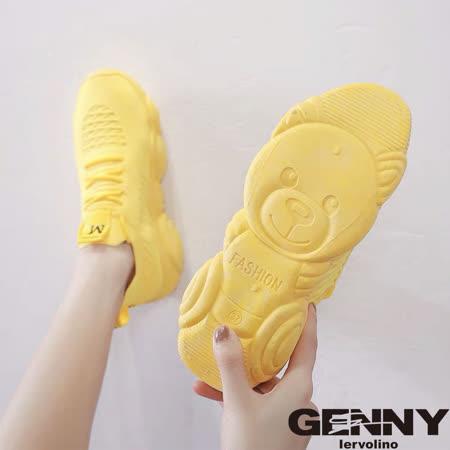 Genny Iervolino  透氣小熊底老爹鞋(共5色)