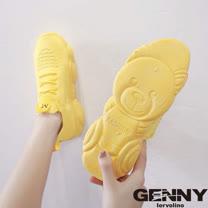 Genny Iervolino透氣飛織網面小熊底老爹鞋(黃色)