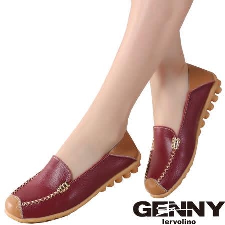 Genny Iervolino  舒適軟底豆豆鞋4色
