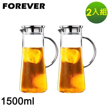 日本FOREVER 耐熱玻璃把手水壺2入