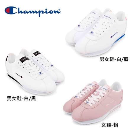 Champion 男女款 電繡LOGO阿甘鞋(任選)