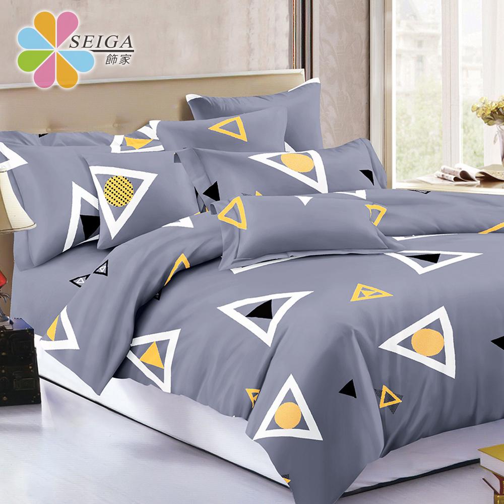 Seiga 台灣製活性絲柔棉床包枕套組 三角幾何(單人/ 雙人/ 加大均一價)