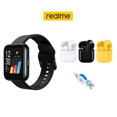 Realme 智慧型手錶+耳機 豪華組