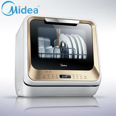 美的Midea 免安裝洗碗機
