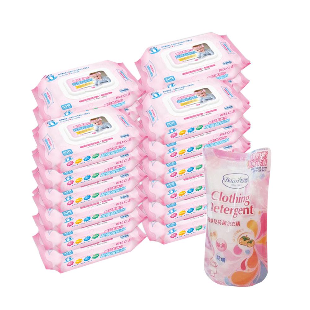 貝比Q EDI超厚超純水柔濕巾/80抽x24包/箱/(無香料)+貝恩嬰兒抗菌洗衣精補充包800ML(單包)