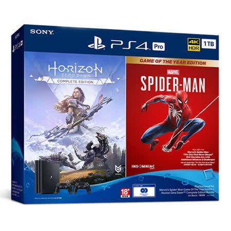 PS4 Pro主機1TB 雙手把+雙遊戲 同捆組