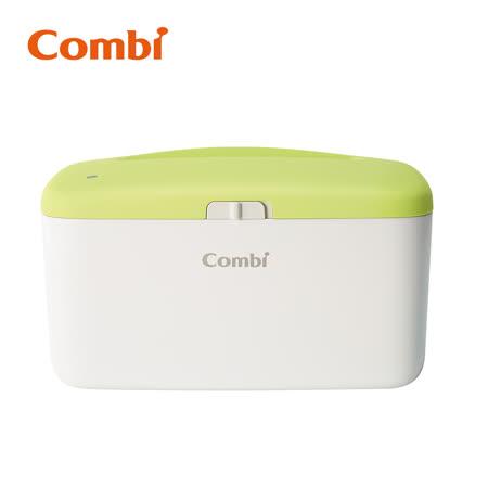 Combi  濕巾保溫器