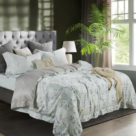 LAMINA 春纖 天絲四件式兩用被套床包組 雙人