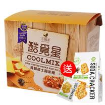 酷覓星 COOLMIX 香鬆起士糙米捲(16入/盒) (送自然主意蘇打餅)(蛋奶素)