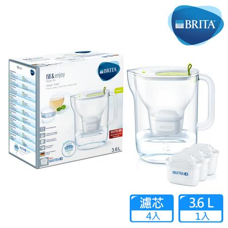 德國BRITA 3.6L濾水壺+濾芯4入