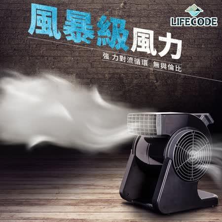 LIFECODE 黑旋風渦輪扇(X5)